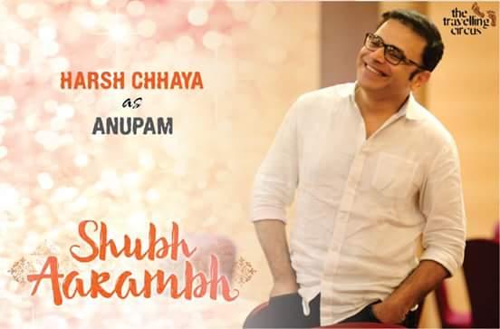 Harsh Chhaya, Shubh Aarambh