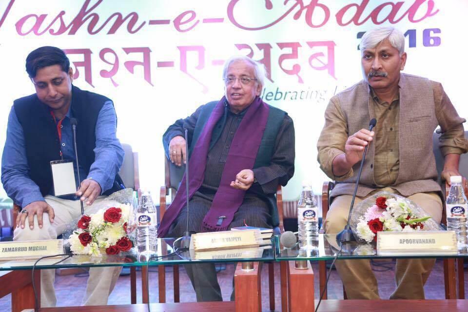 Jashn-e-Adab, Ranjit Chauhan, Zamarrud Mughal, Javed Akhtar