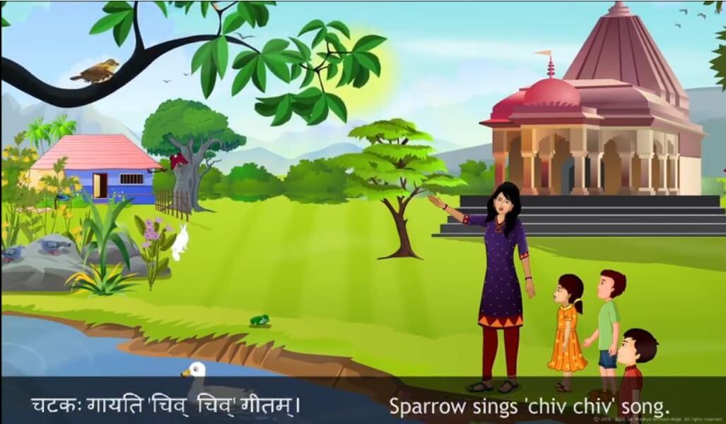 Sanskrit, Pradnya Anjal, Education, Language