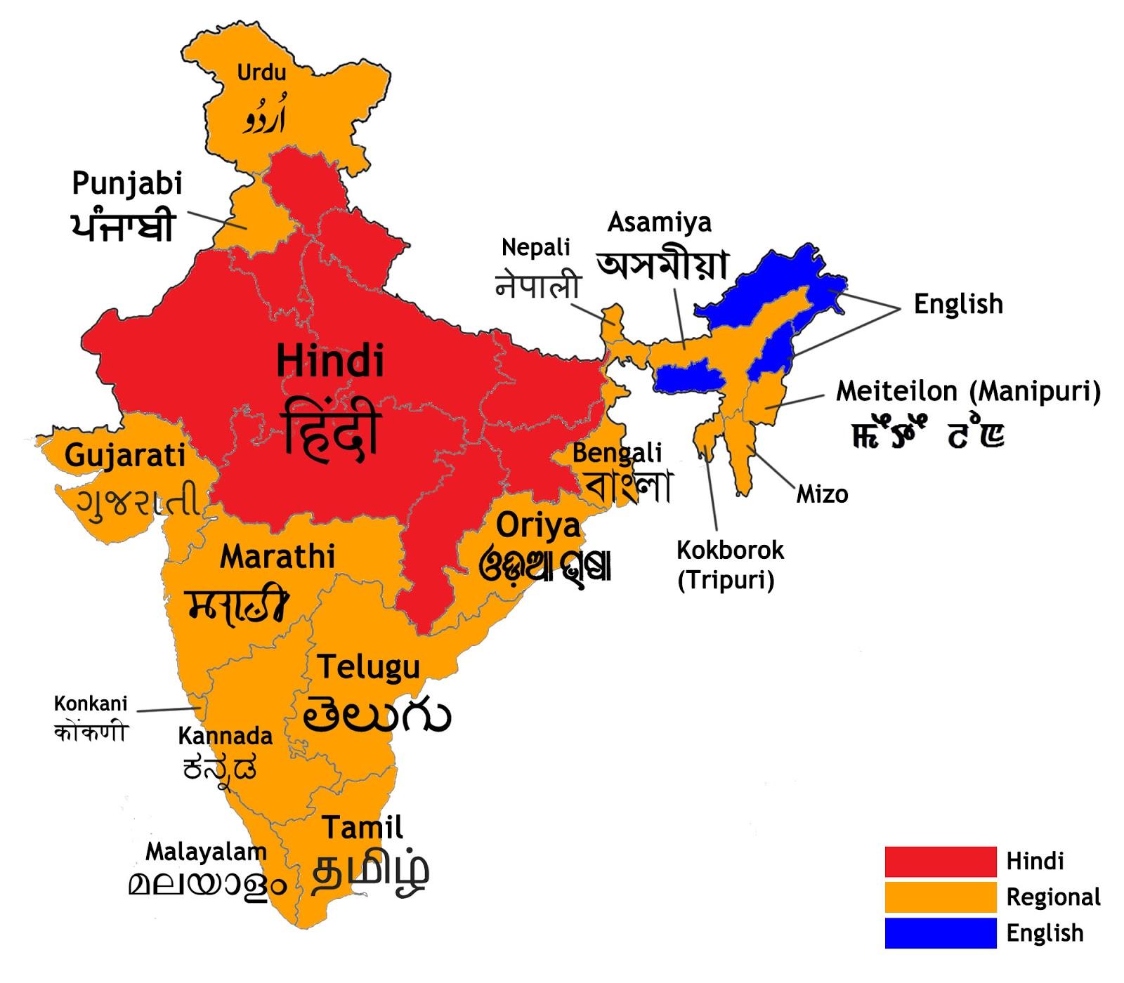 hindi diwas, shashi tharoor, shashi tharoor congress, is hindi our national language, hindi language north east, why do south indians not understand hindi, hindi language, shashi tharoor on hindi language, indian languages