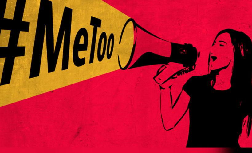 #MeToo, #MeToo in India, Women empowerment, women in india, मीटू, मैं भी, उत्पीडन, यौन उत्पीडन, बुलंद आवाज़, तनुश्री दत्ता, नाना पाटेकर, महिला, Me Too