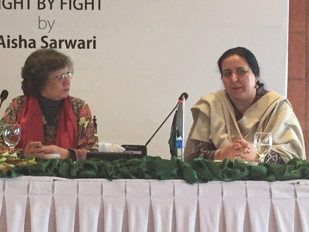 रक्षंदा नाज़, हामिद अंसारी, पाकिस्तान, जेल, मानवाधिकार, कानून, नागरिक, Pakistan, Human Rights activist, Advocate, Rakshanda Naz, Hamid Ansari, Jail, Humanity, मानवता, India, भारत,