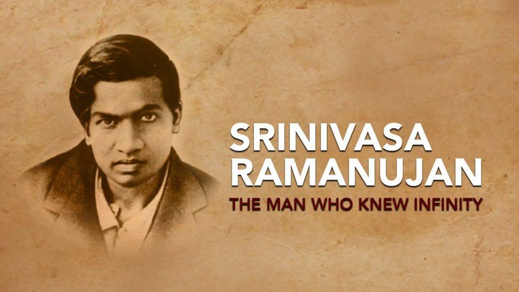 रामानुजन-हार्डी नंबर, गणित, गणितज्ञ, ट्रिनिटी कॉलेज, कैम्ब्रिज विश्वविद्यालय, Srinivasa Ramnujan, G. H. Hardy, 1729, Mathematician, Hardy-Ramanujan Number, National Mathematics Day, राष्ट्रीय गणित दिवस, The man who knew infinity,